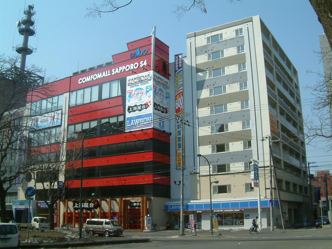 札幌南4条園