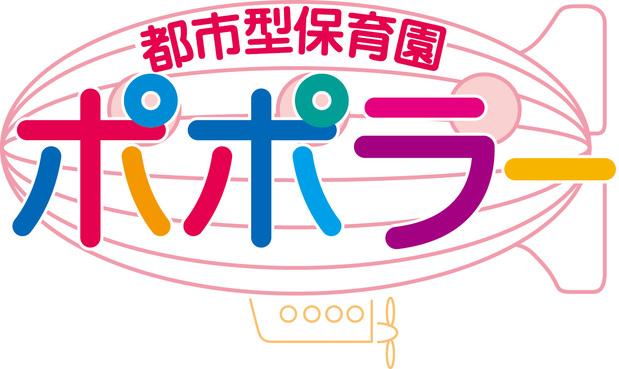 <3月30日OPEN>埼玉ステラタウン園
