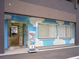 大阪天六園