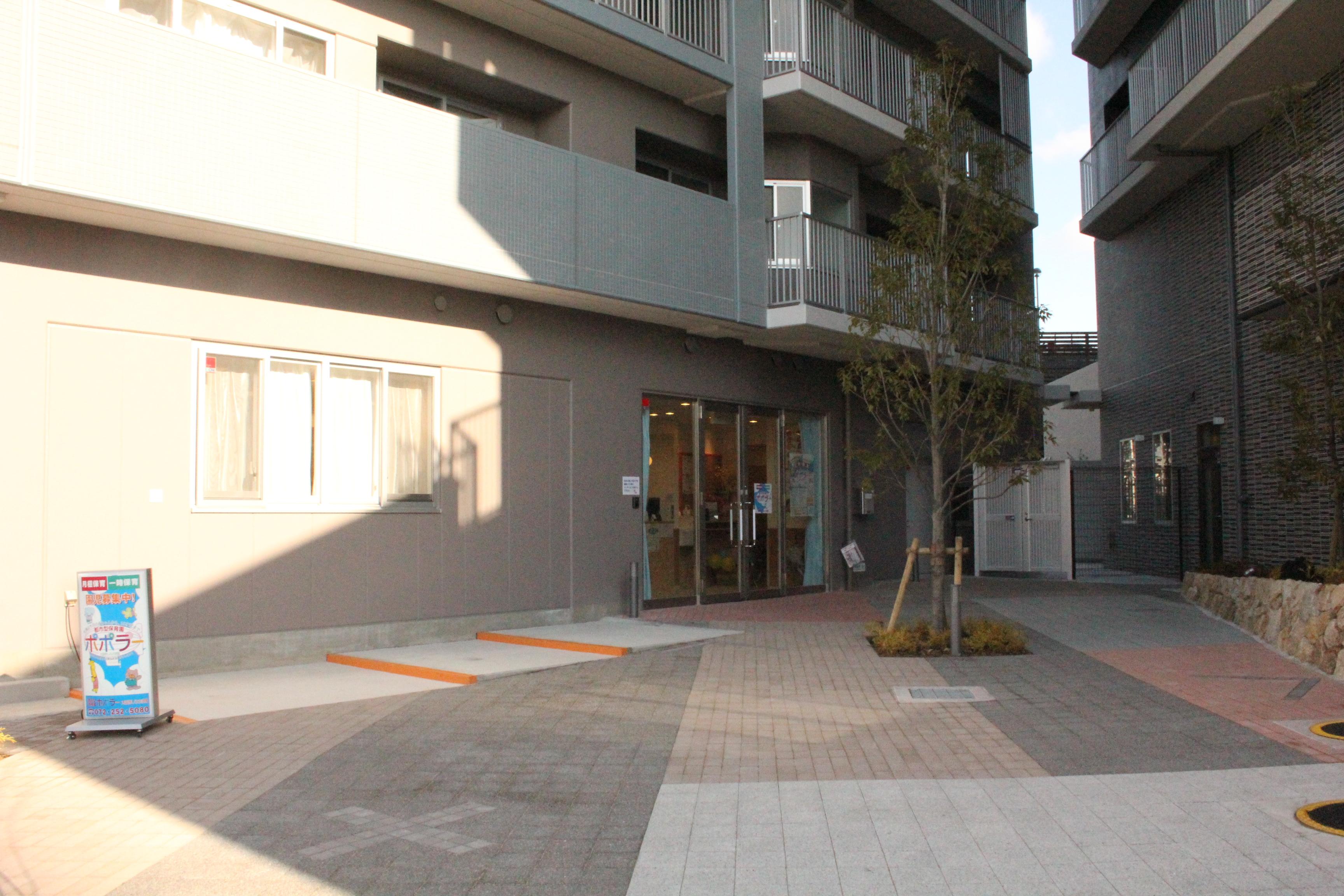 大阪堺しらさぎ園