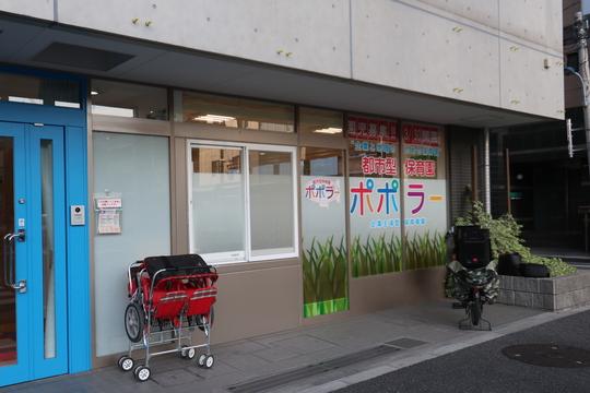 東京赤羽園