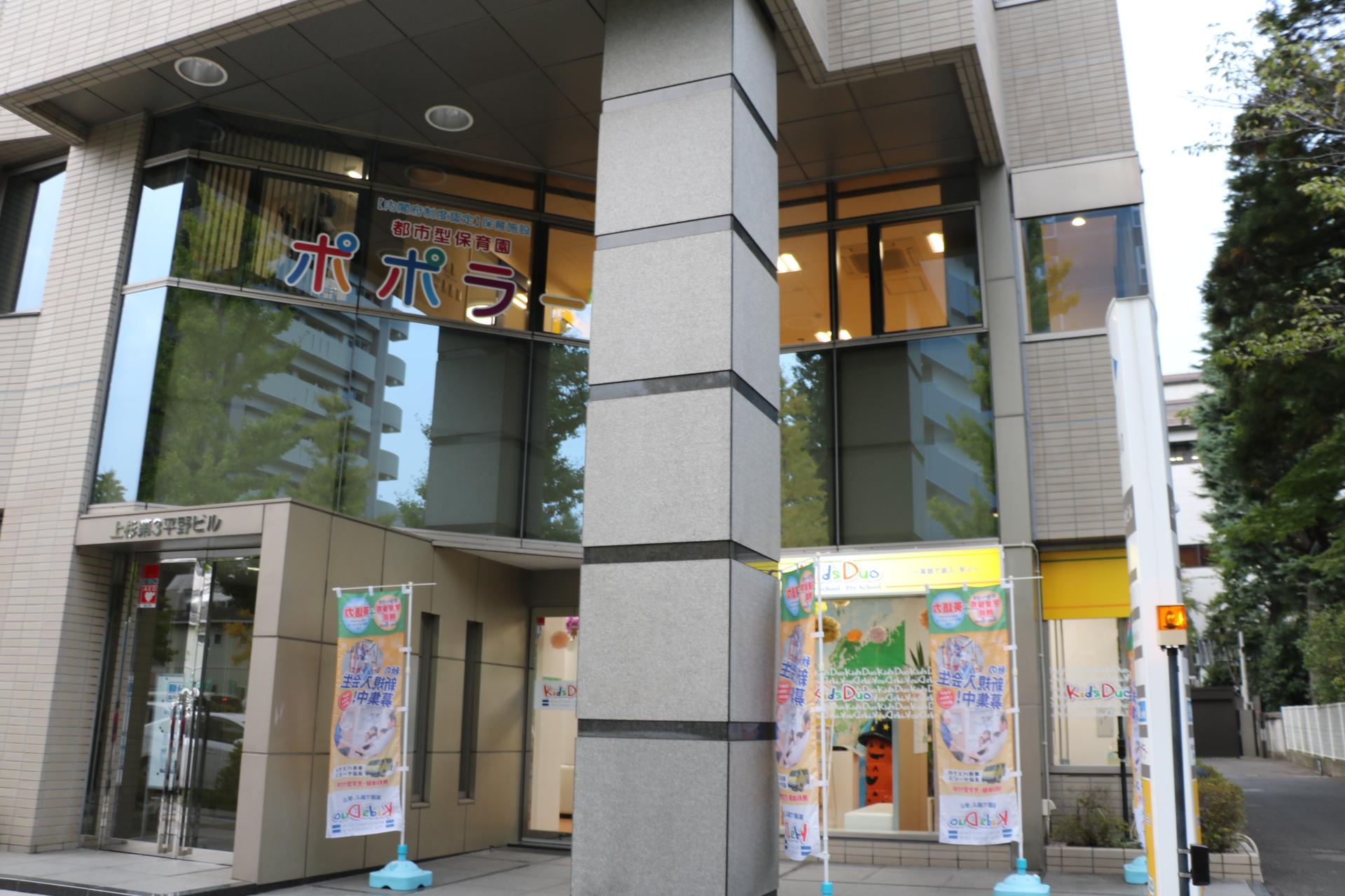 仙台北四番丁園